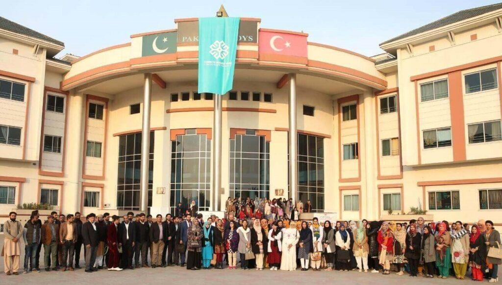 Building-Pak-turk-school-lahore-pakistan-ilmibook