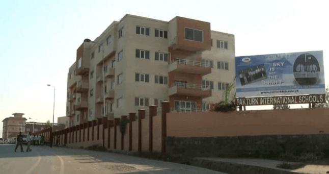 pak-turk-school-hostel-lahore-ilmibook