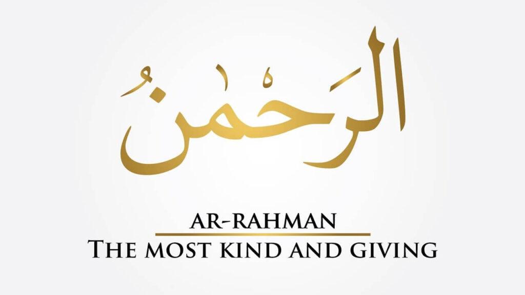 Benefits of surah AL Rahman