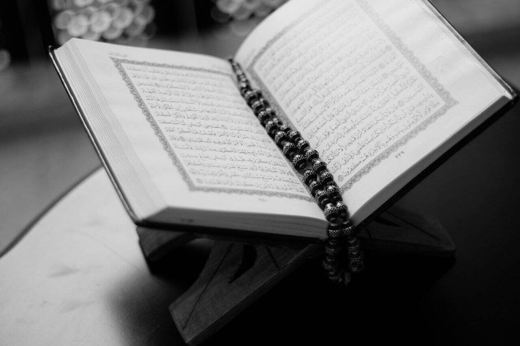 Surah for Peace of Mind and Happiness in quran pak